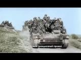 Sabaton - Wehrmacht - Русский перевод - Субтитры.mp4