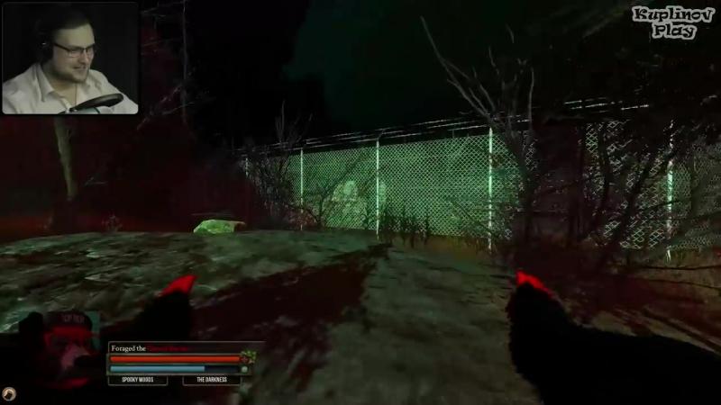 [Kuplinov ► Play] Bear Simulator ► СТРАШНЕЙШИЙ ПРИЗРАК ► 16
