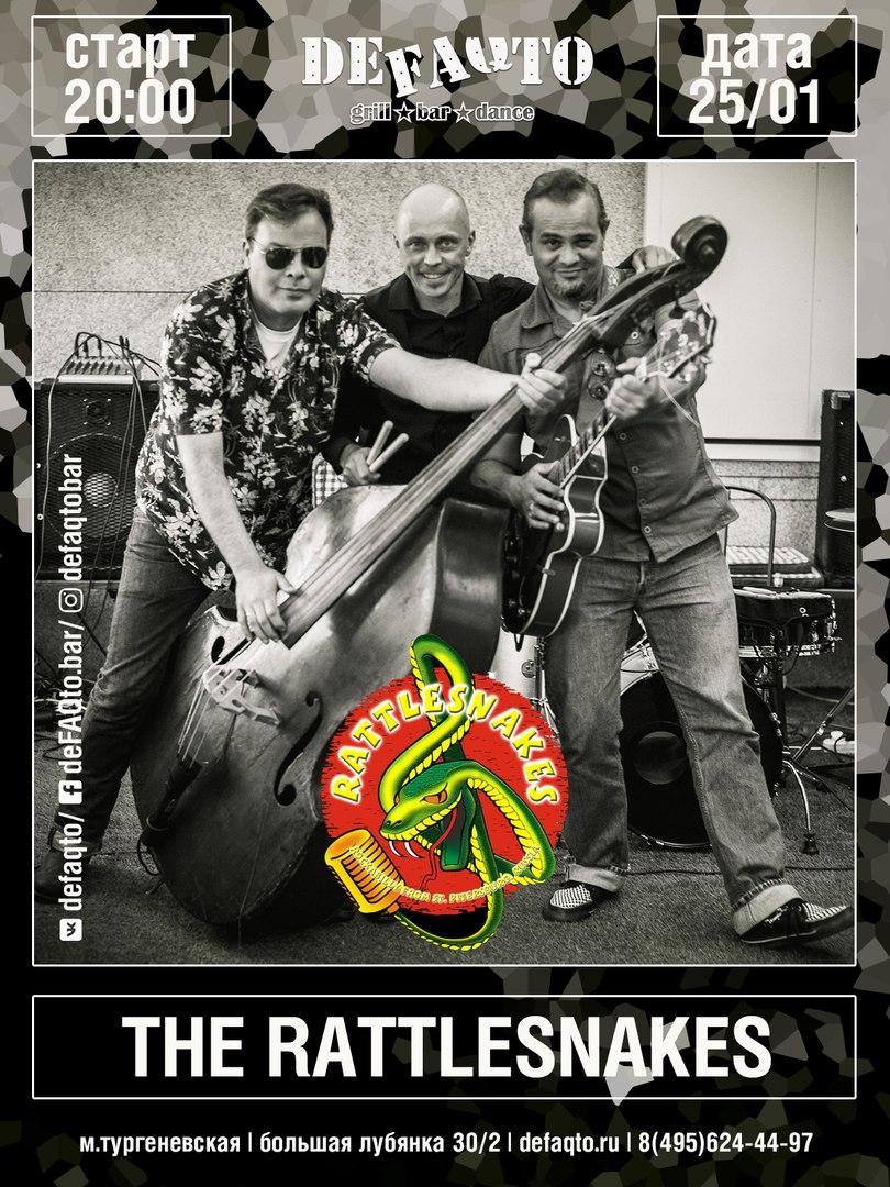 25.01 The Rattlesnakes в DeFAQto!