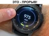 Smart Watch SW007 - это умные часы с металлическим корпусом