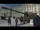 На Дворцовой площади отмечают столетие Красной армии