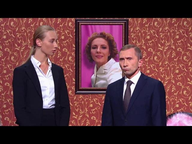 Comedy Woman 7 сезон 38 выпуск