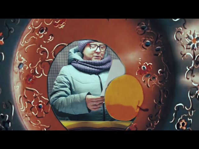 Окно в сказку: Галина читает отрывок из сказки Сказка о мёртвой царевне и семи б ...