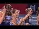 IAAF World Indoor Tour Torun 2018 60 Metres Hurdles Women