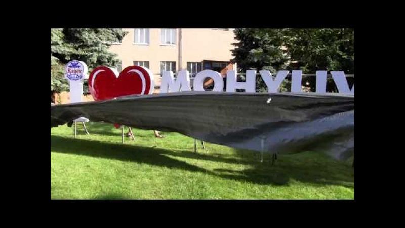 Могилів-Подільський. Моє місто.