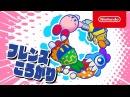 NS Kirby Star Allies
