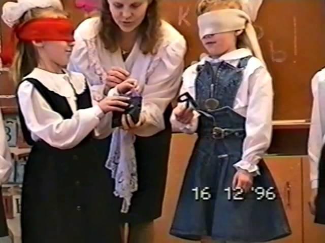 Прощание с Букварем в школе п.Чепец. 1996г.