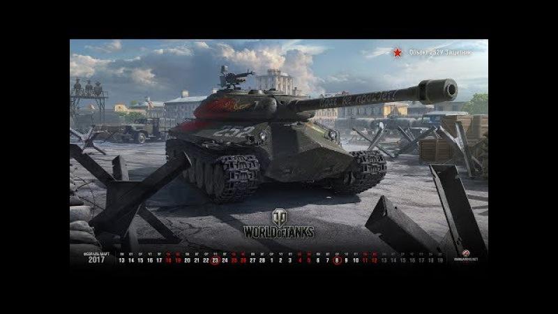 СТРИМ ТЕСТИМ RYZEN 1700X НА 16 ГИГАХ ОПЕРАТИВЫ![World of Tanks]