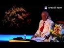 Сергей Волчков Мне тебя не хватает (премьерное исполнение) муз. Р.Паулса, сл. И.Резника