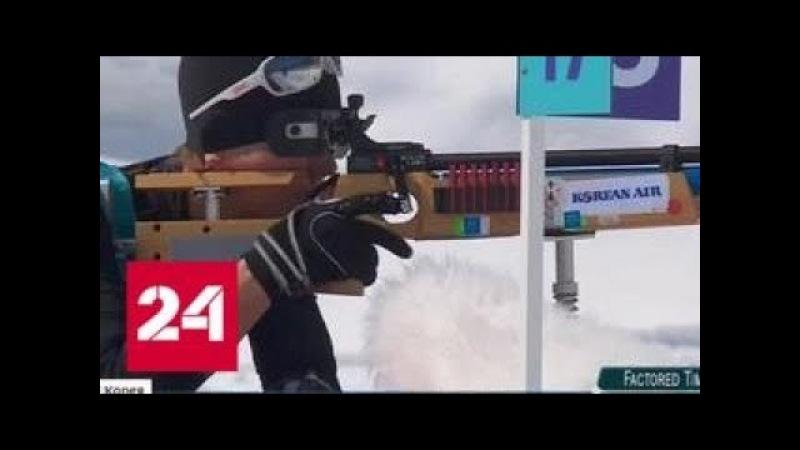 Паралимпиада-2018: российские биатлонистки показали безупречную стрельбу и высочайший темп - Росси…