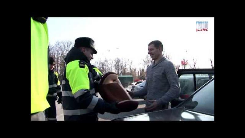 Гродненских водителей поздравили с 23 февраля