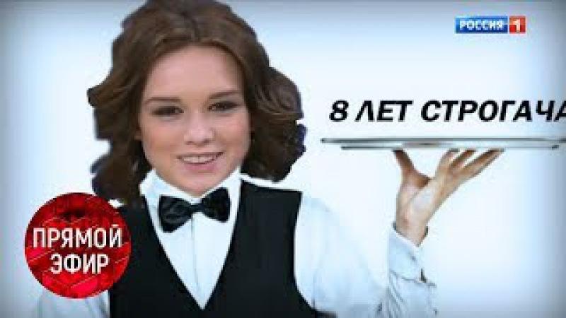Насильник Шурыгиной в Прямом эфире! Первое интервью на свободе! Андрей Малахов т...