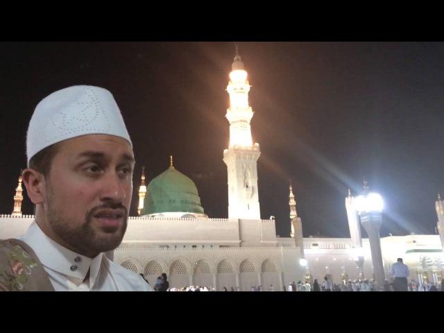 In Madinah | Yahya Bassal