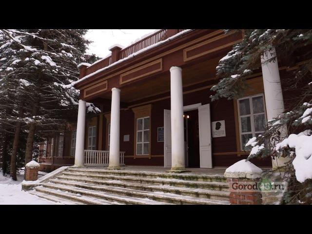 Маршрут выходного дня к усадьбе П.П. Семенова-Тян-Шанского
