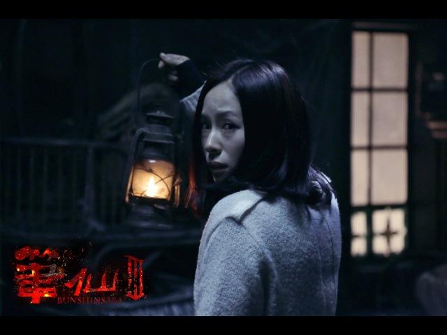 Заклятие Смерти 3 - Трейлер (Bunshinsaba 3) (笔仙III) 2014 Ужасы; Китай