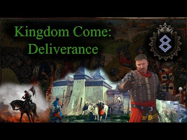 Диверсант: устраиваем переполох в лагере половцев-разбойников [Kingdom Come: Deliverance 8]