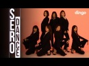 CLC - Black Dress | Dacne Choreography