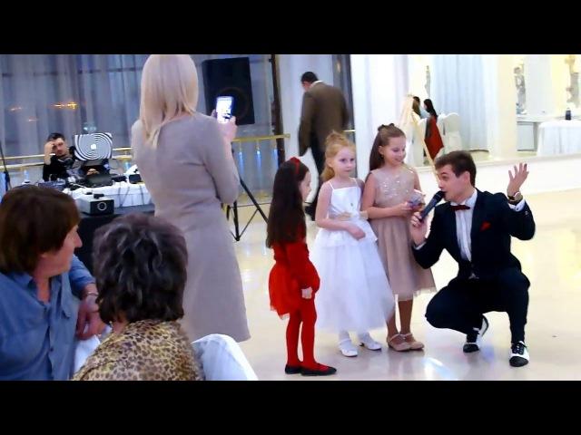 Дети на свадьбе жгут
