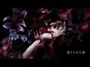 S A R X | Art film by Casstronaut