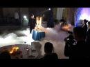 Эффектный вынос свадебного торта с генератором тяжёлого дыма на основе сухого л