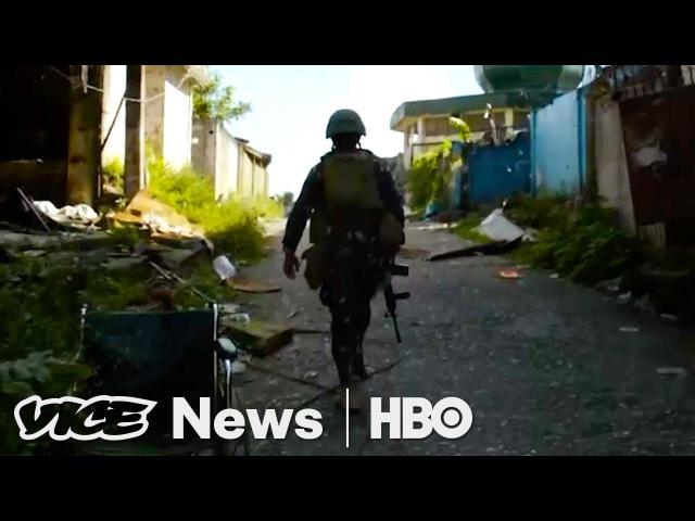 Марави после ИГ. Репортаж VICE News.
