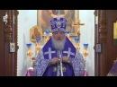 Проповедь Патриарха Кирилла в неделю 4-ю Великого поста