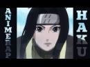 AnimeRap Реп про Хаку Наруто Naruto 2017