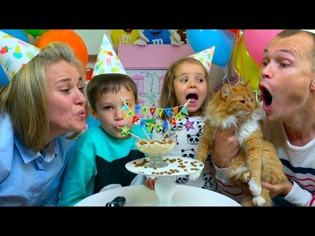 День Рождения КОШЕЧКИ Мурки / Новые ПИТОМЦЫ Кати и Макса / Шарики и подарки на cat birthday