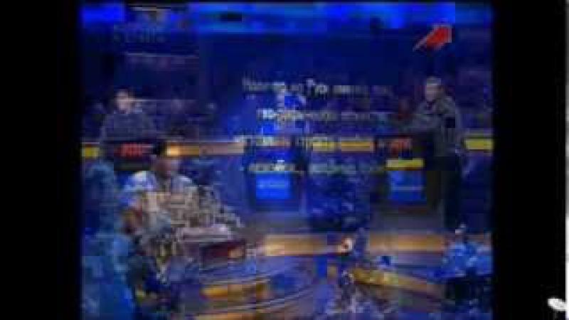 Своя игра ( НТВ, 29.12.2002) Чернявский - Друзь - Курганов