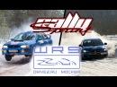 Ралли-спринт 2018 - WRS Drive2 / Rally Spript