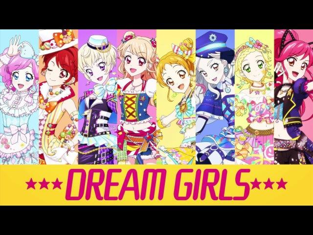 【アイカツ!フォトonステージ!!】オリジナル新曲「虹色アンコール123
