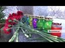 Покладання квітів до памятника жертвам голодомору