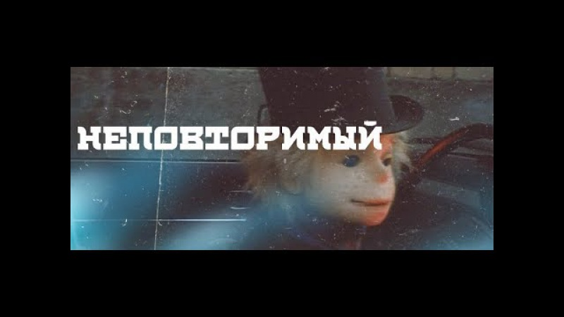 Обзор фильма Хаги - траггер (1994)