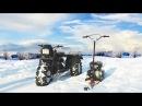 Выезд на полноприводном трицикле и мини снегоходе Васюган.