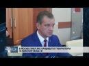 Новости Псков 30.01.2018 В Москве умер экс-кандидат в губернаторы Псковской области