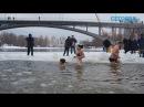 На крещение в киевском Гидропарке аншлаг. 19 января 2016 г.