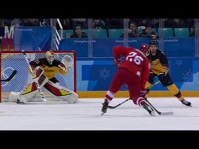 Россия— Германия. Мужчины. Финал. Хоккей. XXIII Олимпийские зимние игры