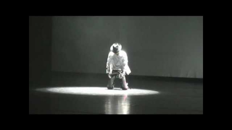 Michael Jackson - Dirty Diana (Impersonation)