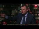 Віталій Скоцик: Олігархи не здатні виживати в нормальних економічних умовах
