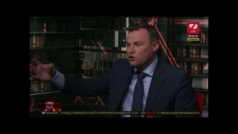 Віталій Скоцик Олігархи не здатні виживати в нормальних економічних умовах