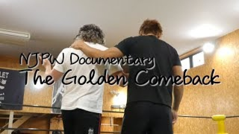 NJPW Documentary The Golden Comeback PR