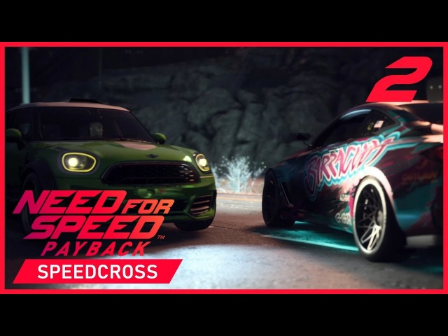 Родео в Каньоне | NFS: Payback - SPEEDCROSS - №2