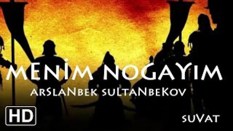 Arslanbek Sultanbekov-Menim Nogayım Арсланбек Султанбеков-Меним Ногайым