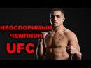 НЕОСПОРИМЫЙ ЧЕМПИОН UFC В СРЕДНЕМ ВЕСЕ Роберт Уиттакер НОКАУТЫ ЛУЧШИЕ МОМЕТЫ!! Highlightsᴴᴰ