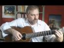 Gerhard Gschossmann - Соната до минор Скарлатти K11 / L352 гитара