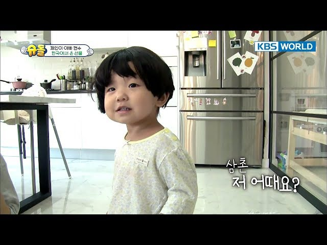 Jane's present from Korea, Stop asking, it's a daughter. [The Return of Superman / 2017.10.22]