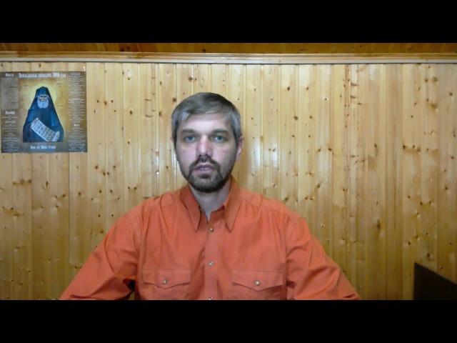 Кирилл Гундяев еретик экуменист