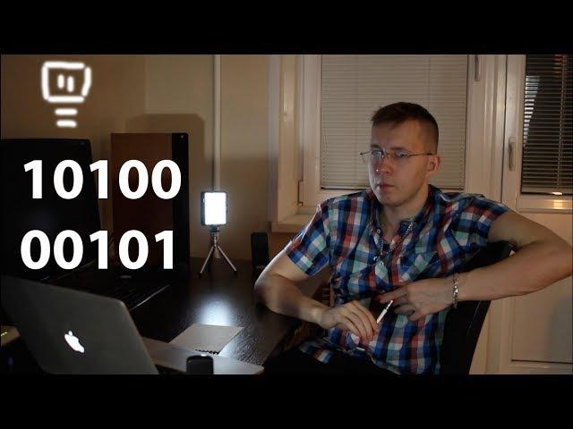Как научиться программировать С НУЛЯ!