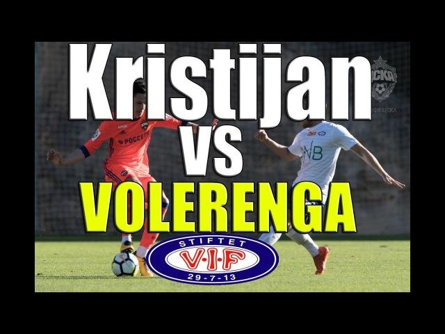Кристиян Бистрович Против ВолеренгиKristijan Bistrovic vs Volerenga