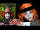 Макияж Безумный Шляпник из Алисы в стране чудес / Makeup Tutorial mad Hatter